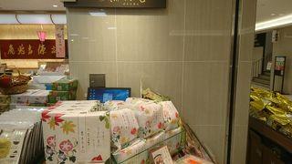 京都・六角 蕪村庵 岡山天満屋店