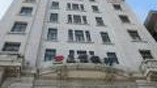 旧ノース チャイナ デイリー ニューズ &へラルド社屋 (桂林大楼)
