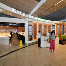 ITC-WELCOM GROUP GREEN LOUNGE (インディラ ガンディー国際空港)