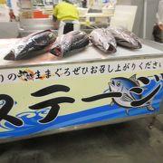 鮮魚たくさん