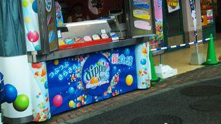 ディッピンドッツ・アイスクリーム としまえん店