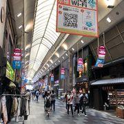 京都の有名商店街!