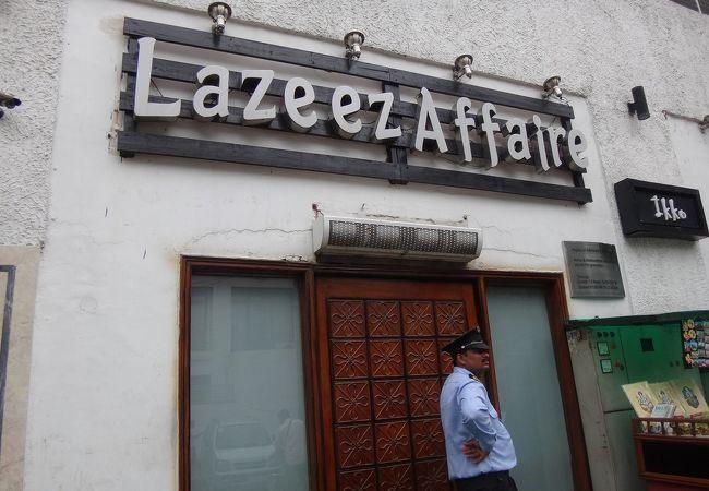 Lazeez Affaire