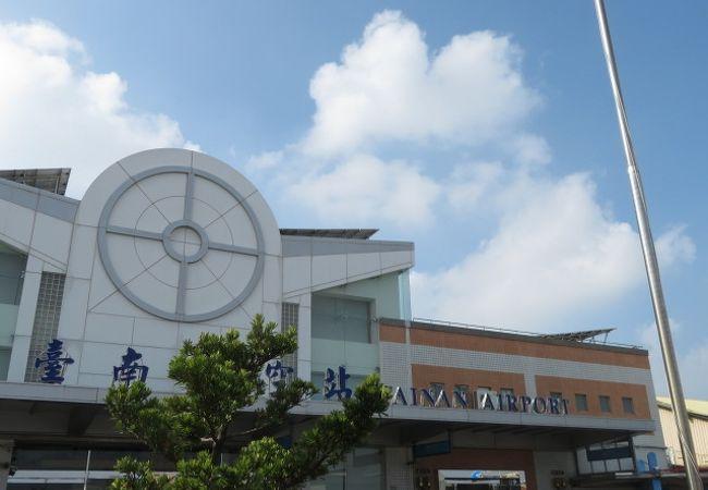 台南空港 (TNN)