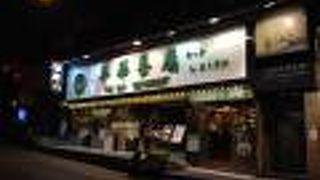 翠華餐廳 (威靈頓街店)