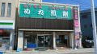 ぬれ煎餅 (イシガミ駅前店)