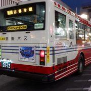 都内西部の住宅地を走るバス会社でした。