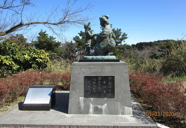 静岡清水の出身の女の子の悲しい像