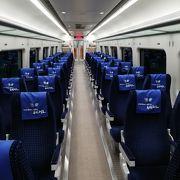 ソウル空港鉄道A'REXを477円deお得に利用