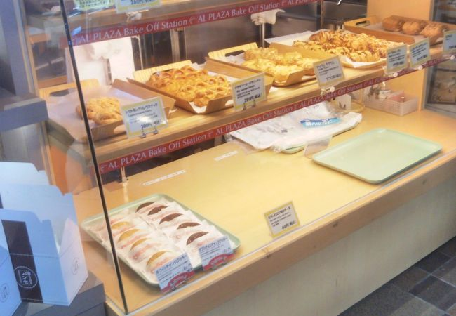 アルプラザのパン工房