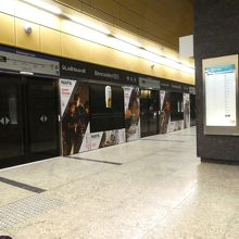 ベンクーレン駅 (MRT)