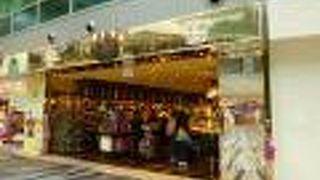 TWG ティーブティック (チャンギ空港ターミナル3 サウス店)