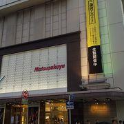 名古屋の老舗デパート