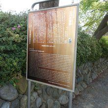 立川氏館跡
