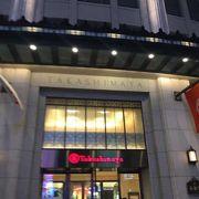 大阪の代表的な百貨店