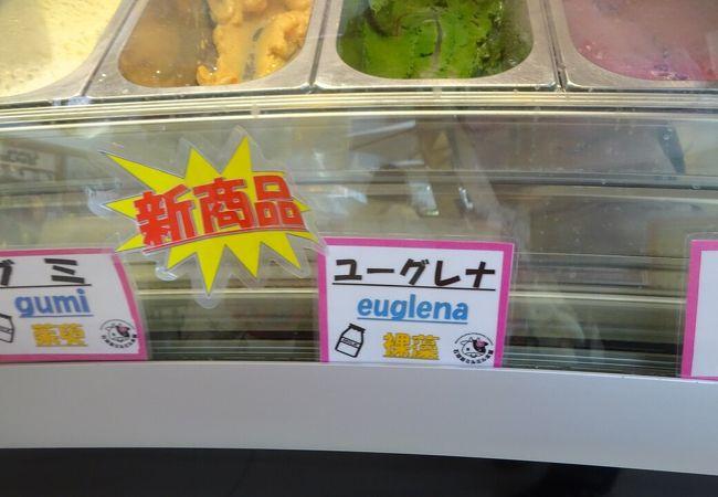 軽めな感じのアイスで美味しいです。新作の味も楽しめます