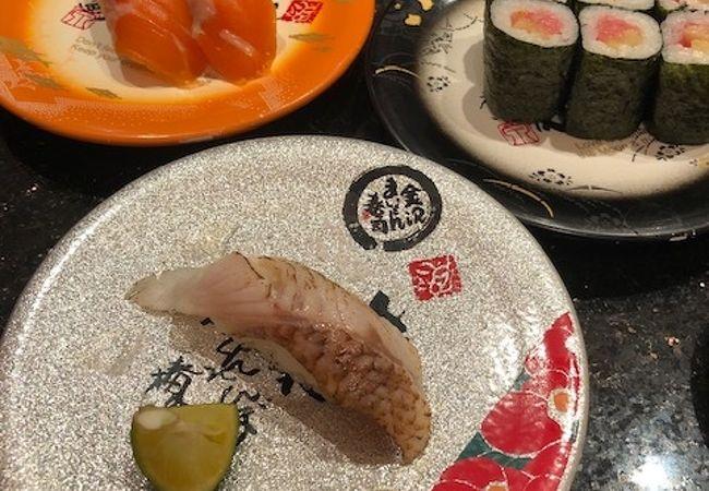 上野 寿司 まい もん