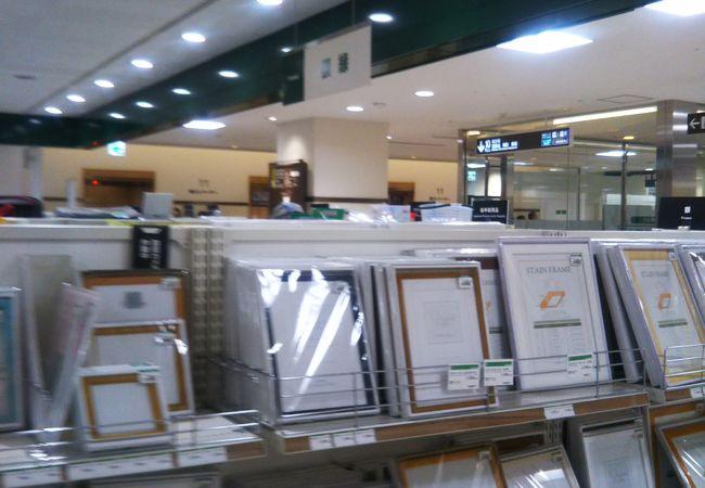東急ハンズ (名古屋店)