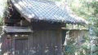 駒込名主屋敷