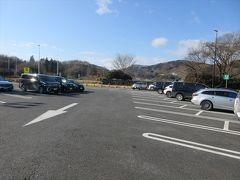 柴田・大河原・川崎のツアー