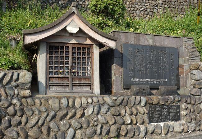 山中坂地蔵堂