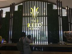 ザ リード ホテル 写真