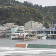 直島を中心とした、大小27の島々から構成される諸島です。