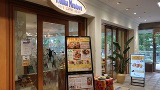 マウカメドウズ 横浜ランドマークプラザ店