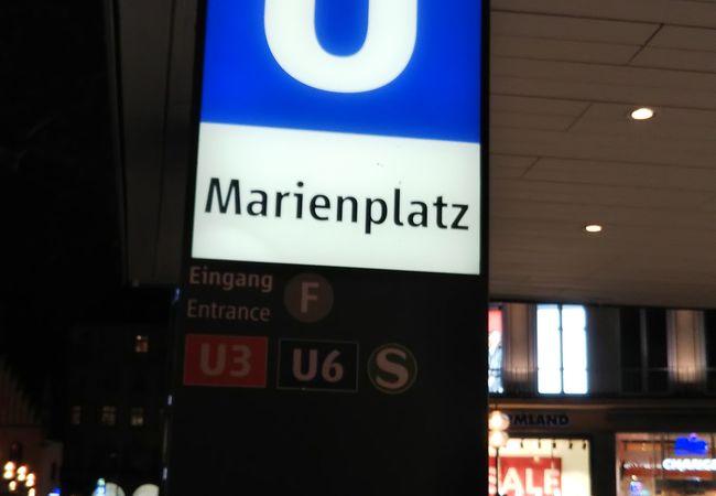 マリエンプラッツ駅
