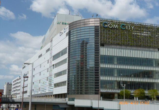 COM CITY