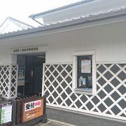 広重と北斎が描いた東海道五十三次を比較した展示を見てきました。