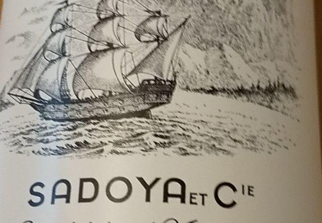 サドヤレストラン レアル・ドール