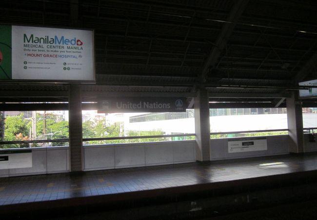 U.N.アヴェニュー駅