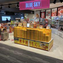 ブルースカイ (第2出発ロビー店)