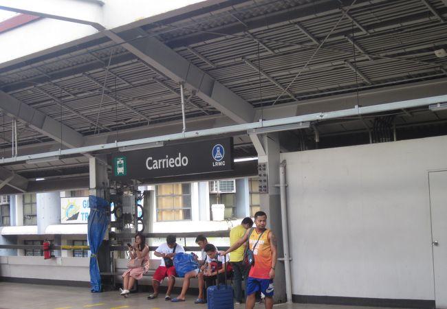 カリエド駅
