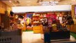 サマンサタバサスイーツ&トラベル (羽田空港第1ターミナル店)