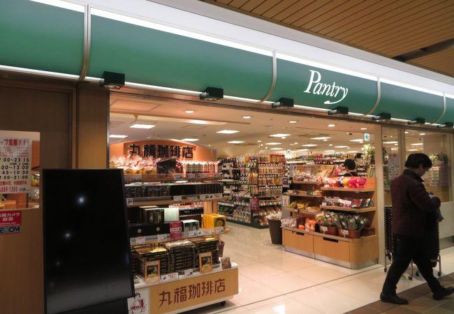 アモール パントリー (新大阪店)