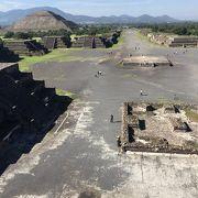 ピラミッド遺跡