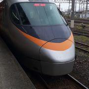松山14時23分発特急しおかぜ22号岡山行きは日によってはアンパンマン列車ではなく通常車両で運転する場合があります