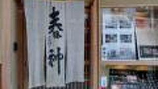 京料理 春神