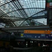 ドイツ各都市や外国への列車が発着