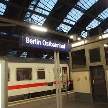 ベルリン東駅