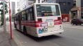 連接バスや100円バスも