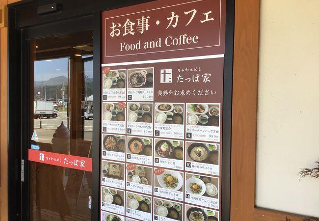 道の駅 の施設内のレストランです。