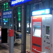 ベルリン アレクサンダー広場駅