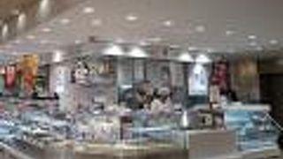 RF1 松坂屋名古屋店