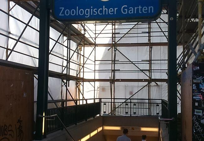 動物園の前にある大きな駅