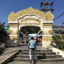 タイ最北端の碑