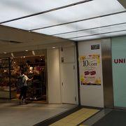 名古屋駅前の地下街