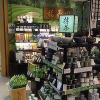 福寿園 (成田空港店)